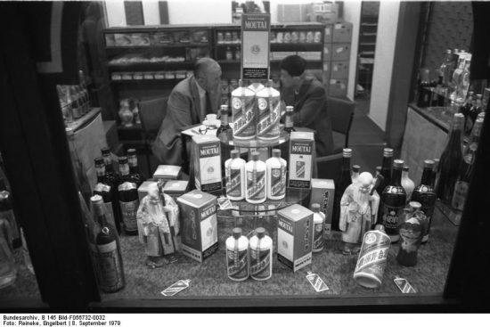 Anuga 1979 in Köln: Ausstellungsstand von Volksrepublik China